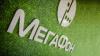 """""""Мегафон"""" привлек у датской ING кредитную линию на ..."""