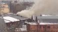 Появились фото страшного пожара в складах на Лиговском