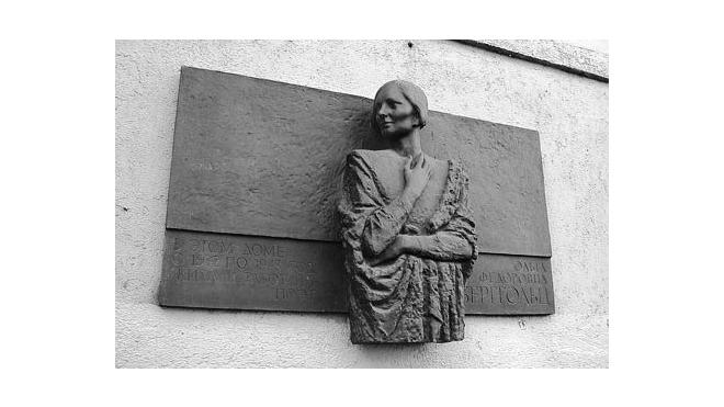 В Петербурге установят памятник поэтессе Ольге Берггольц
