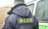 Судебные приставы взыскали с петербуржца уголовный штраф в размере 1,5 млн рублей