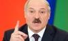 ЕС может снять санкции с Лукашенко, чтобы настроить его против России