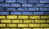 Эксперт прокомментировал слова украинского генерала о закрытии границ с Россией