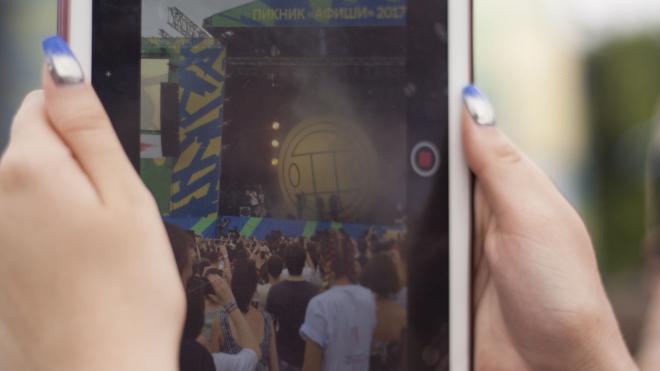 """Пикник """"Афиши"""" 2017: более 60 тысяч человек танцевали под британский инди-рок и украинский хип-хоп"""