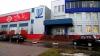 Unilever c 1 апреля повысил цены на свои товары в ...