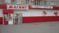 Неизвестный «заминировал» сразу 310 магазинов «Магнит» ...