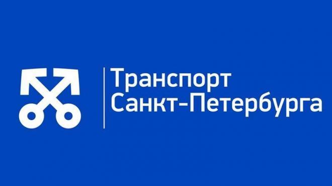 Петербуржцы выбрали логотип городского общественного транспорта