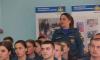 В МЧС по Ленинградской области на работу приняли выпускников