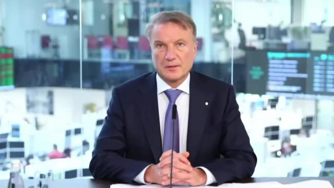 Герман Греф рассказал о рекордных дивидендах, которые получат акционеры Сбера по итогам 2020 года