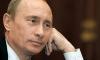 Путин – Украине: Дружба дружбой, а за газ придется платить