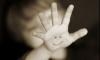 Объявлен сбор средств для обгоревшего в Кировском районе малыша