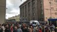 Петербургский суд арестовал на 13 суток активистку ...
