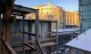 В Петербурге выбрали подрядчика для продолжения реконструкции Консерватории