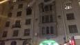 На улице Рентгена горит элитный жилой дом