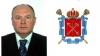Глава КЭРППиТ Игорь Голиков назначен вице-губернатором ...