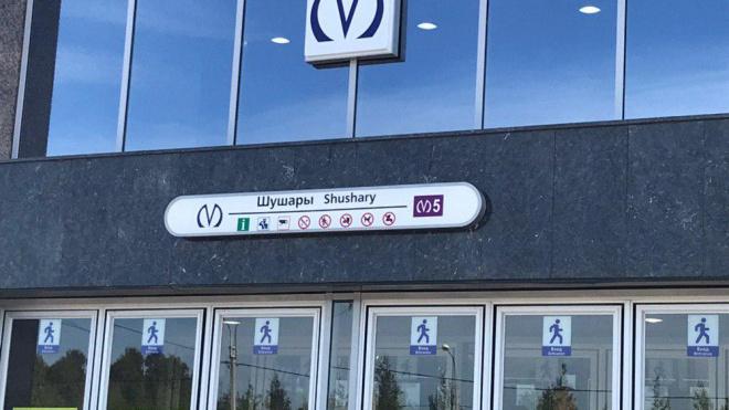 """В 2GIS заработали новые станции """"фиолетовой ветки"""" петербургского метро"""