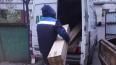 Петербуржца оштрафовали за ненадлежащую утилизацию ...