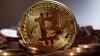 В Великобритании могут запретить криптовалюту