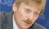 Песков опроверг заявления СМИ об отставке еще одного вице-премьера