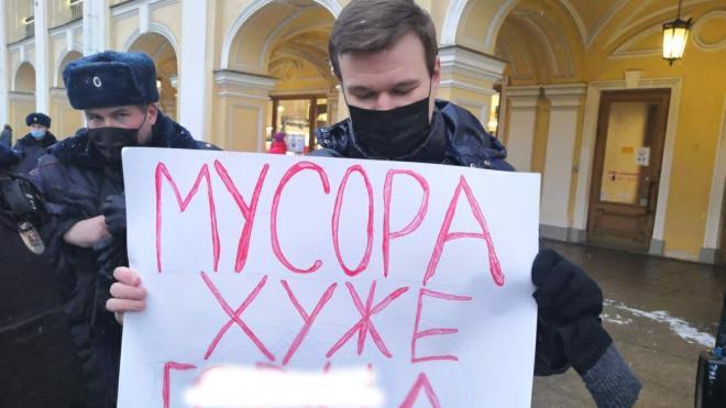 Петербуржец с оскорбляющим полицию плакатом стал фигурантом уголовного дела