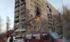 На улице Ярослава Гашека потушили горящую квартиру