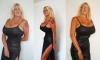 Британка после развода увеличила грудь до 32-го размера
