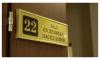 Суд отказал депутату-взяточнику Нотягу в условно досрочном освобождении