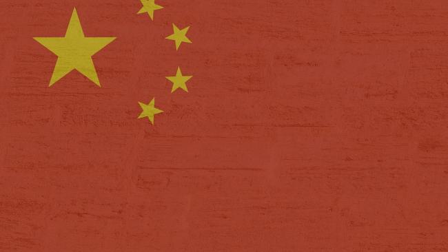 Китай запустил проект рекордного газового месторождения