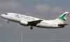 В аэропорту Бургаса застряли более 150 российских туристов