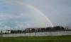 Двойная радуга появилась в небе Петербурга