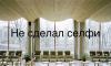 Библиотека Алвара Аалто участвует в челленджепротив коронавируса