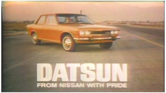 Nissan на базе Lada Kalina возродит свой дочерний бренд Datsun к 2014 году