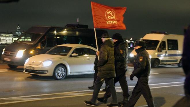"""Шесть петербургских коммунистов не стали наказывать за шествие к """"Авроре"""""""