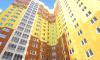 Семья с 10 детьми получила две квартиры в Петербурге