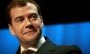 Визит Медведева в Петербург омрачило ДТП с журналистами