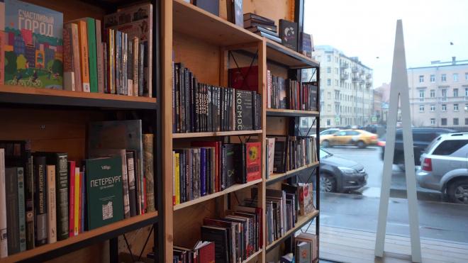 Международный книжный салон в Петербурге пройдет в онлайн-формате