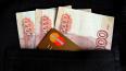 В Петербургский бюджет поступило 27 600 000 рублей ...