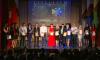В Выборгском районе отметили лучших работников дополнительного образования