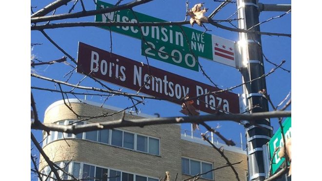 В Вашингтоне открыли площадь имени Немцова