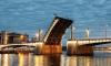 В ночь со среды на четверг в Петербурге разведут два моста