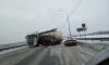 В Петербурге большегрузная автоцистерна ограничила движение на трассе