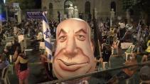 Протестующие в Иерусалиме потребовали отставки правительства