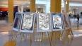 Книжно-иллюстративная выставка «Витязь на распутье»