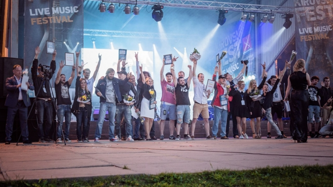 Kirovsk Fest – музыка для всех