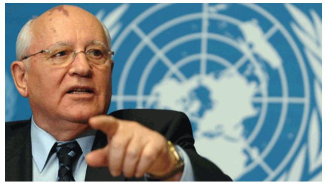 Михаил Горбачев попал в больницу с обострением