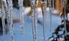 Студент погиб под завалами снега на Аптекарском переулке