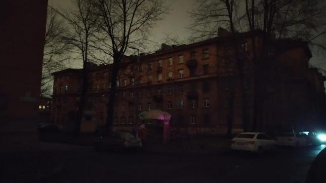 Жители Кировского района вечером остались без света