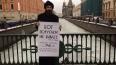 В Петербурге священники устроили пикеты против закона ...