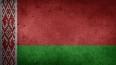 После деноминации жители Белоруссии перестанут быть ...