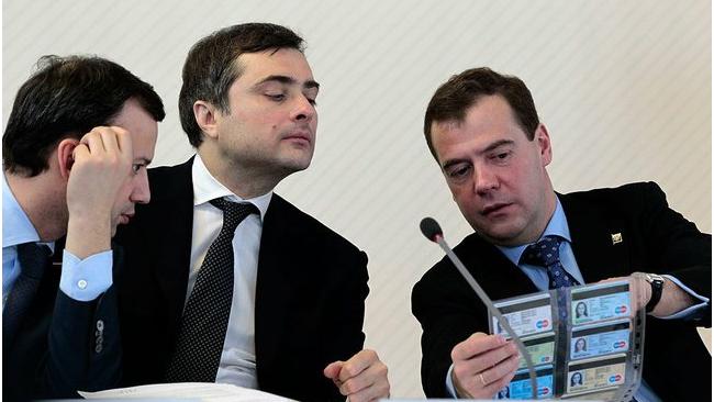 И.о главы администрации президента России назначен Владислав Сурков