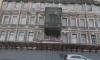 Архитекторы требуют отказаться от дискуссии о сносе Центрального района